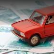 Как проверить иотменить штрафы напроданную машину