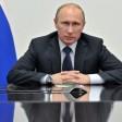 Как написать президенту России на личный сайт