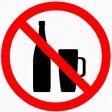 Размер штрафа зараспитие спиртных напитков