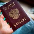 Какой размер штрафа установлен запросрочку паспорта