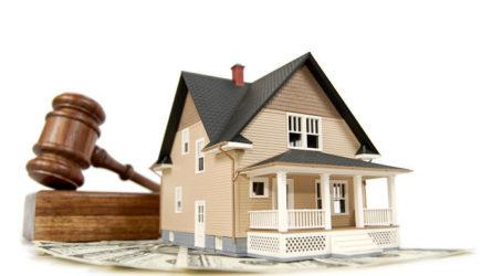 Рассмотрение жилищных споров