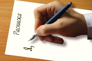 Расписка об отсутствии претензий при ДТП