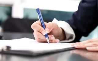 Образец заявления на регистрацию автомобиля в ГИБДД – правила заполнения
