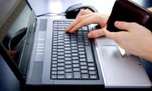 Как проверить иоплатить штрафы УФМС пофамилии