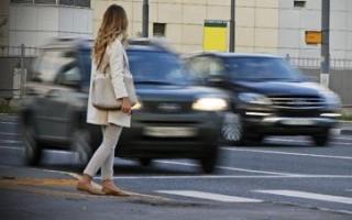 Штраф за не пропуск пешехода на пешеходном переходе