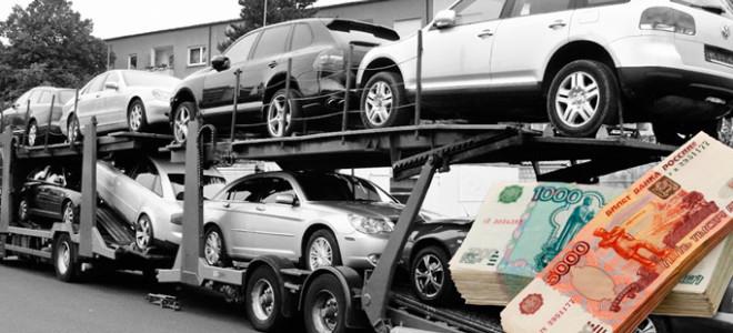 Как растаможить авто в России из Киргизии