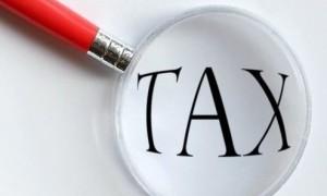 Как узнать налог на машину по фамилии владельца онлайн