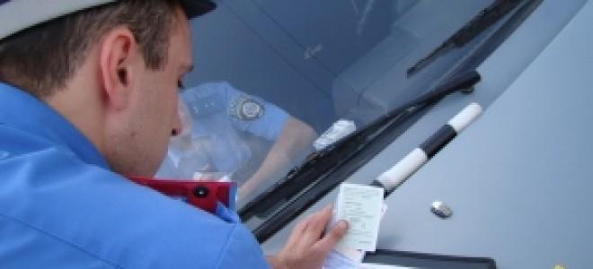Как оплатить штраф  ГИБДД без квитанции