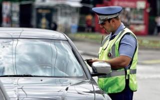 Штраф за езду без документов на машину