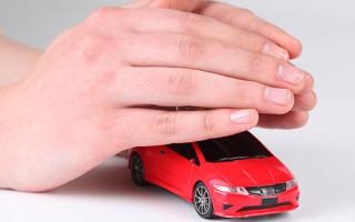 Что такое мини каско – условия оформления страховки на авто
