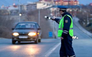 Наказание за не остановку по требованию инспектора
