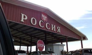 Особенности оформления Грин карты для вьезда в Россию