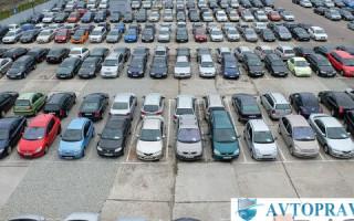 Штраф за парковку в неположенном месте