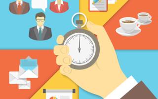 Суммированное рабочее время: учет, расчет и оплата