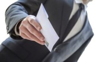 Документы о материальной помощи работнику: заявления, приказы