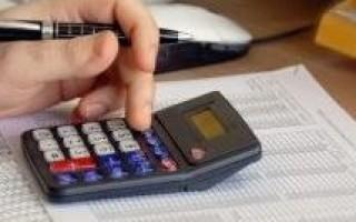 Отпускные: примеры расчета оплаты за ежегодный отпуск