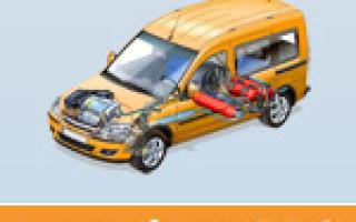 Штраф за установку газового оборудования на автомобиль без разрешения