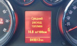 Как рассчитать расход газа на автомобиле на 100 км