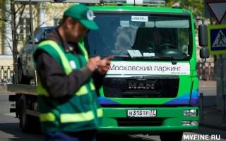 Проверка штрафов МАДИ по номеру автомобиля